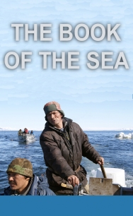 book_of_the_sea_long