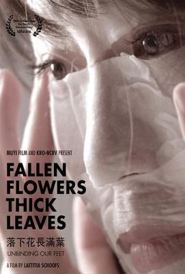 fallen_flowers