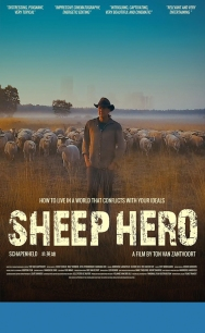 sheep_hero_long